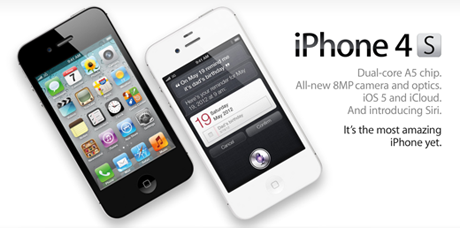 Win iPhone 4S For Free